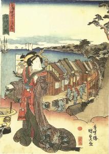 Togotsu I