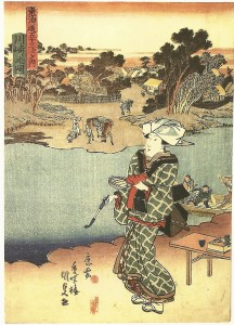 Togotsu II